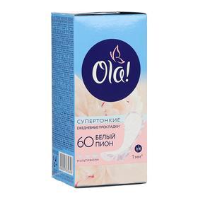 Прокладки ежедневные Ola! Daily Light String Multiform «Белый пион», 60 шт.