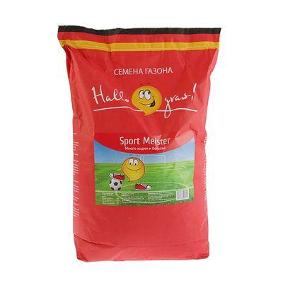 Семена газонной травы Sport Meister Gras, 10 кг - Фото 1