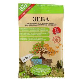 Почвоулучшитель-суперабсорбент Зеба для повышения пористости почвы, пакет, 10 г