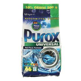 Стиральный порошок Purox Universal, 5,5 кг