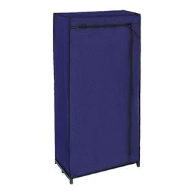 Шкаф для одежды 75×46×160 см, цвет синий Ош