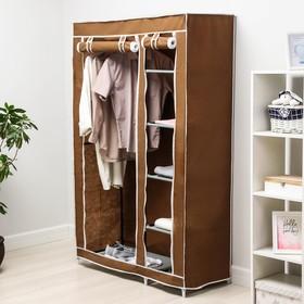 Шкаф для одежды 105×45×175 см, цвет кофейный Ош
