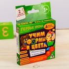 Развивающая игра «Учим формы и цвета», 40 карт
