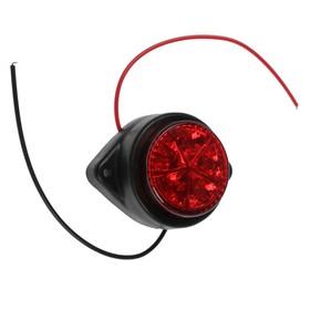Габаритный фонарь светодиодный 12В, красный Ош