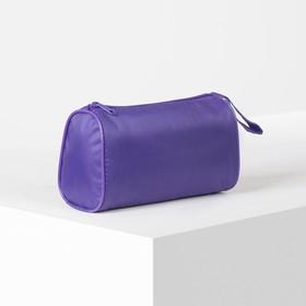 Косметичка-сумочка, отдел на молнии, цвет фиолетовый Ош