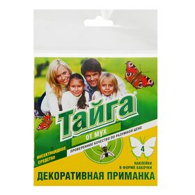 Приманка от мух Каракурт Тайга декоративная, 4 наклейки в упаковке Ош