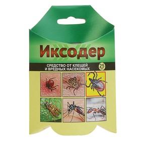 Средство для обработки территории от клещей и вредных насекомых 'Иксодер', флакон, 25 мл Ош
