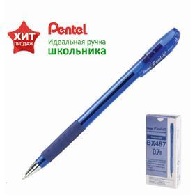 Ручка шариковая Pentel «Идеальная ручка школьника», трёхгранная зона захвата, узел-игла 0,7 мм, стержень синий, масляная основа, резиновый грипп