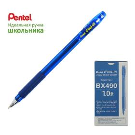 Ручка шариковая Pentel Feel it!, трёхгранная зона захвата, узел-игла 1.0мм, стержень синий, масляная основа, металлический наконечник, резиновый грипп