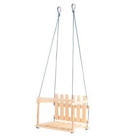 Качели детские «Садовые», сиденье: 45 × 35 см, высота спинки: 27 см