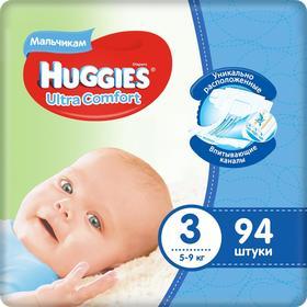 Подгузники Ultra Comfort Giga Pack для мальчиков, для мальчиков, размер 3, 5-9 кг, 94 шт