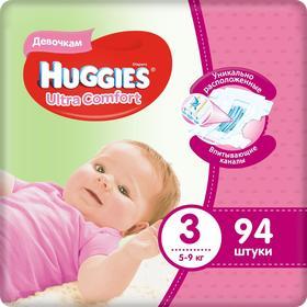 Подгузники Ultra Comfort Giga Pack для девочек, размер 3, 5-9 кг, 94 шт