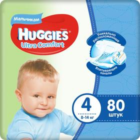 Подгузники Ultra Comfort Giga Pack для мальчиков, размер 4, 8-14 кг, 80 шт