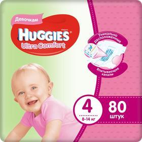 Подгузники Ultra Comfort Giga Pack для девочек, размер 4, 8-14 кг, 80 шт