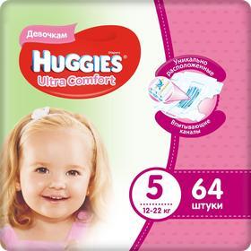 Подгузники Ultra Comfort Giga Pack для девочек, размер 5,12-22 кг, 64 шт