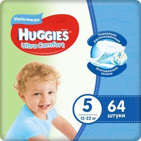 Подгузники Ultra Comfort Giga Pack для мальчиков, размер 5, 12-22 кг, 64 шт