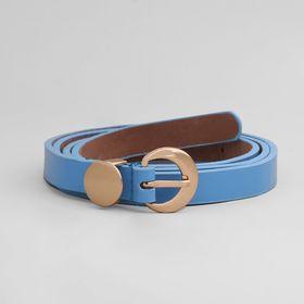 Ремень женский, гладкий матовый, пряжка золото, ширина - 1,5 см, цвет голубой Ош