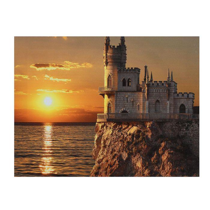 Картина на холсте Замок на закате 30х40 см