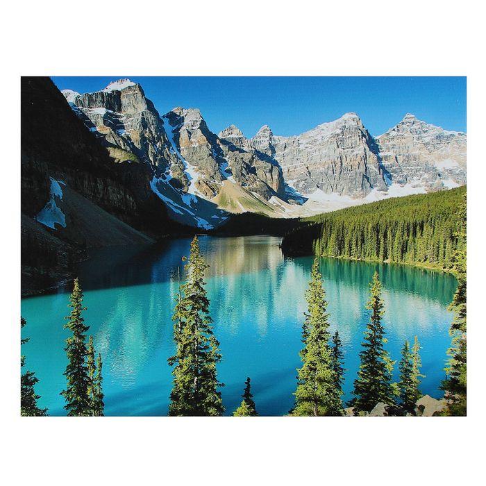 Картина на холсте Красота гор 30х40 см