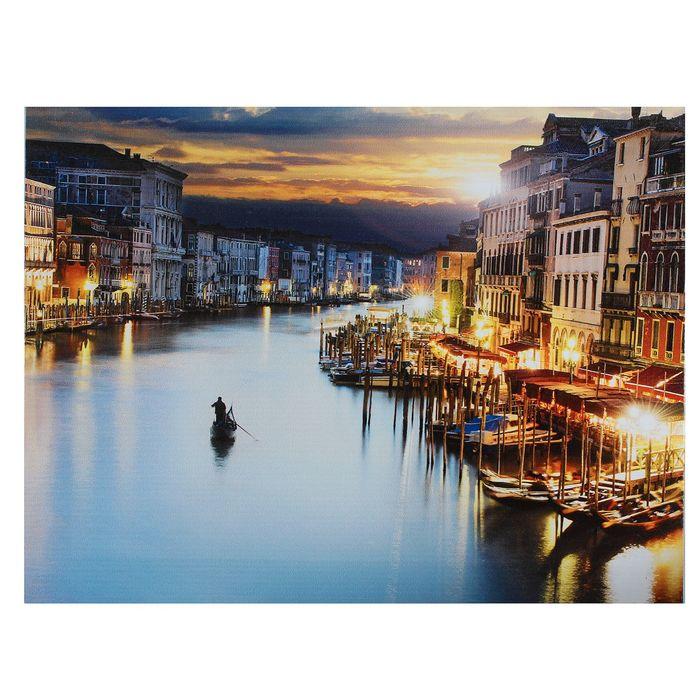 Картина на холсте Вечерняя Венеция 30х40 см