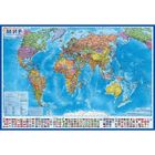 Интерактивная карта мира политическая, 59 x 40 см, 1:55 млн