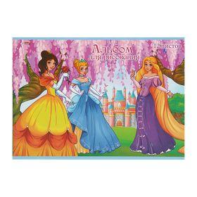 Альбом для рисования А4, 12 листов на скрепке «Три принцессы», бумажная обложка, блок 100 г/м2 Ош