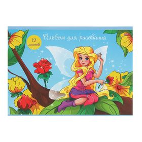 Альбом для рисования А4, 12 листов на скрепке, «Фея с цветком», обложка офсет 80 г/м2, блок офсет 100 г/м2 Ош