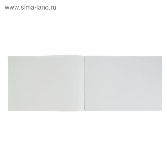 Альбом для рисования А4, 8 листов на скрепке «Пони на лужайке», блок офсет 100 г/м2