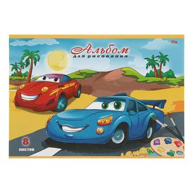 Альбом для рисования А4, 8 листов на скрепке «Тачки и пальмы», обложка картон 185 г/м2, блок офсет 100г/м2 Ош