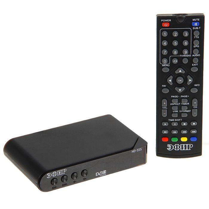 """Приставка для цифрового ТВ """"Эфир"""" HD-555, FullHD, DVB-T2, дисплей, HDMI, RCA, USB, черная"""