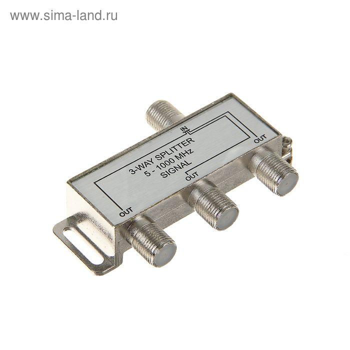 "Сплиттер ""Сигнал"" 3-WAY, 5-1000 МГц, 3 ТВ"