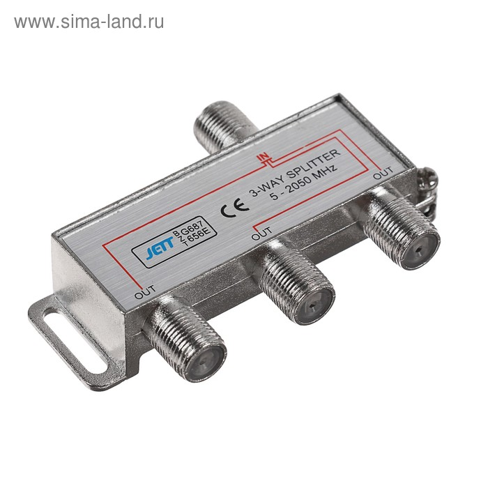 "Сплиттер ""Сигнал"" 3-WAY, 5-2050МГц, 3 ТВ"