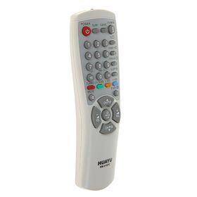 Пульт ДУ Huayu RM-016FC, для ТВ Samsung, универсальный, серый Ош