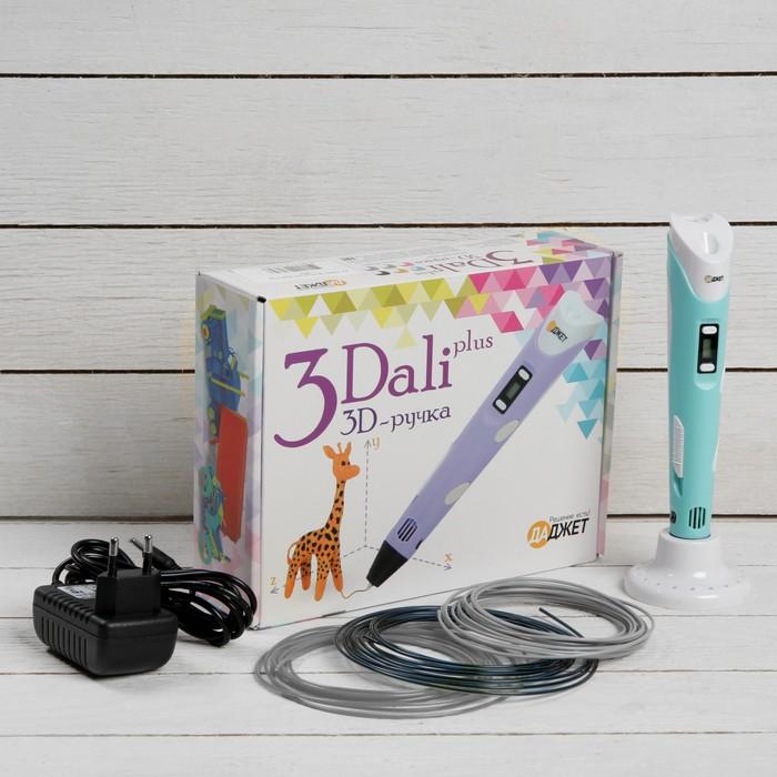 3D ручка 3Dali Plus, ABS и PLA, KIT FB0021B, голубая (+ трафарет и пластик)