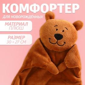 Игрушка для новорождённых «Медвежонок» Ош