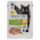 Влажный корм Perfect Fit для кошек 7+, курица в соусе, пауч, 85 г
