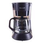 Кофеварка Maxwell MW-1650, 600 Вт, 0.6 л, капельная