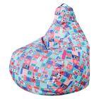 Кресло-мешок Капля S d85/h130 цв ЛОСКУТКИ бирюзовый нейлон 100% п/э