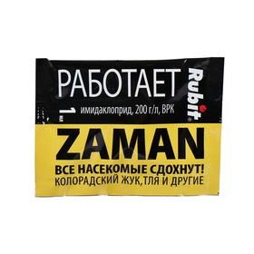 Средство от колорадского жука Rubit Заман, пакет, 1 мл Ош