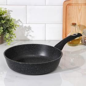 Сковорода-гриль «Гранит», 26×6 см