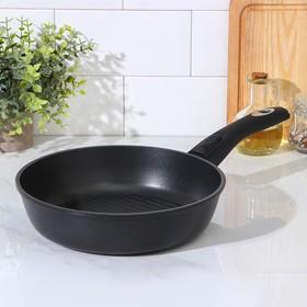 Сковорода-гриль «Классик», d=26 см, съёмная ручка