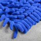 Насадка для плоской швабры «Синель», 40×12 см, цвет синий - Фото 3