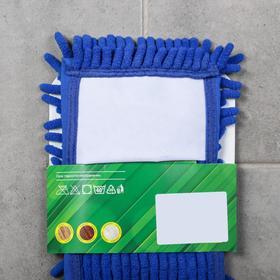 """Насадка для плоской швабры 40×12 см """"Синель"""", цвет синий"""
