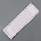 Насадка для плоской швабры, 40×10 см, микрофибра, цвет МИКС - Фото 2