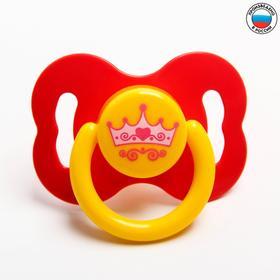Соска-пустышка латексная классическая «Лучший ребёнок», от 0 мес., цвета МИКС
