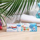 Детская зубная паста Aquafresh, мой первый зубик, (0-2 лет), 125 мл