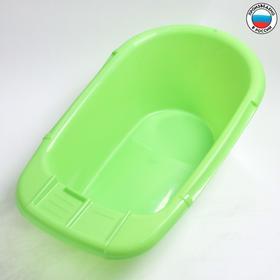 Ванна детская, цвет зелёный Ош