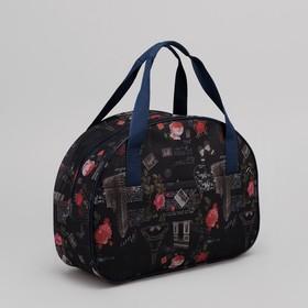 Сумка дорожная, отдел на молнии, наружный карман, цвет чёрный/разноцветный