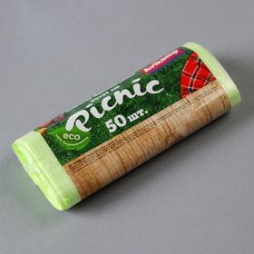 Пакеты для хранения продуктов 24×37 см, 50 шт в рулоне, цвет салатовый