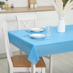 Скатерть без основы одноразовая Avikomp «Моно», 110×180 см, рулон 3 шт, цвет МИКС